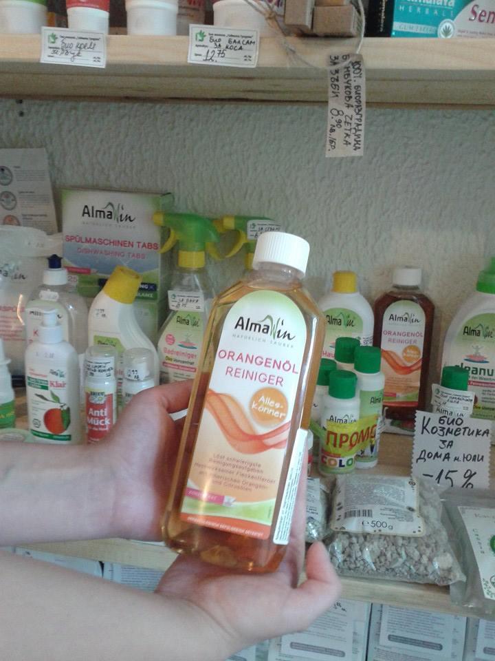 """Photo of 15% намаление на продуктите от щанда """"Козметика за дома"""" предлага през юли биомагазинът Тайната градина"""