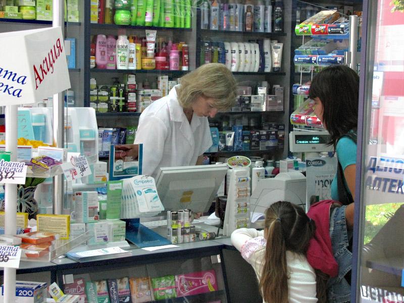 Photo of Смях в аптеката
