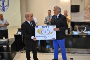 Русе официално бе обявен за град - кандидат