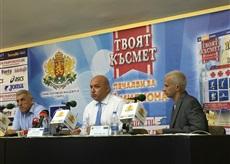"""Нова моментна лотарийна игра """"Твоят късмет"""" пусна Българският спортен тотализатор."""