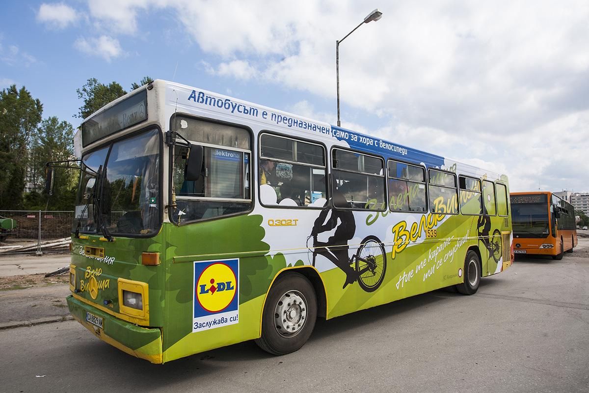 Photo of Новата безплатна автобуснa велолиния вече стига до Железница