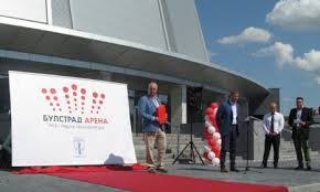 Със забавления на три сцени посреща първите си гости най-модерното, функционално и бизнес ориентирано съоръжение за международни, национални и регионални спортни и развлекателни събития в България.