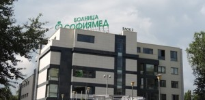 """Университетска болница """"Софиямед""""  обявява безплатни диагностично-консултативни прегледи за пациенти с венозни заболявания."""