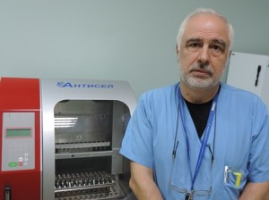 Нова модерна апаратура  ще анализира различни вируси и бактерии.