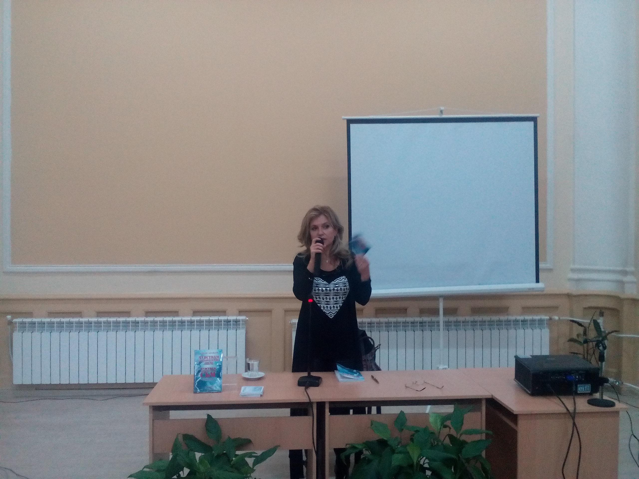 Photo of Мадлен Алгафари: Мисли със сърцето и чувствай с ума