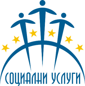 За две нови социални услуги ще кандидатства Община Русе