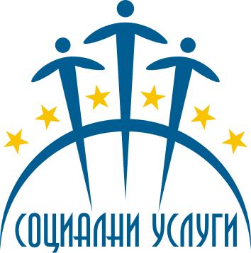 Photo of Община Русе с нов проект за две социални услуги
