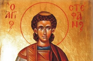 На Стефановден почитаме Свети Стефан