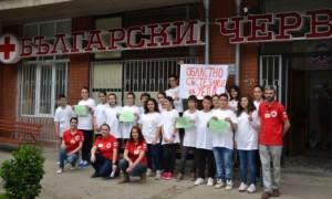 На 5 декември за тридесети път ще бъде отбелязан Международния ден на доброволеца.