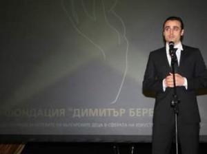 Димитър Бербатов очаква номинации на успели български деца
