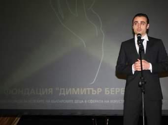 Photo of Димитър Бербатов дава награди на успели български деца