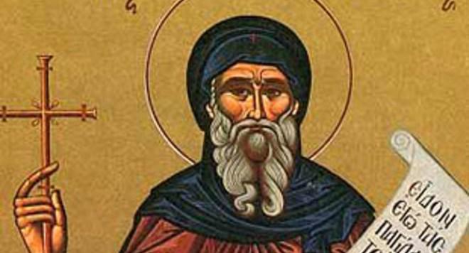 Photo of Свети Антоний Велики живял до 105-годишна възраст