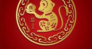 Огнената маймуна дава шанс на креативните