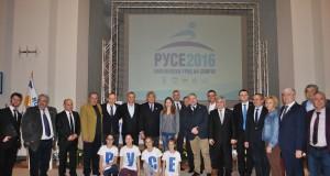 С пищна церемония стартира Европейската година на спорта в Русе