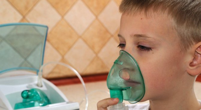 Photo of Център за лечение на деца с муковисцидоза откриват в Александровска