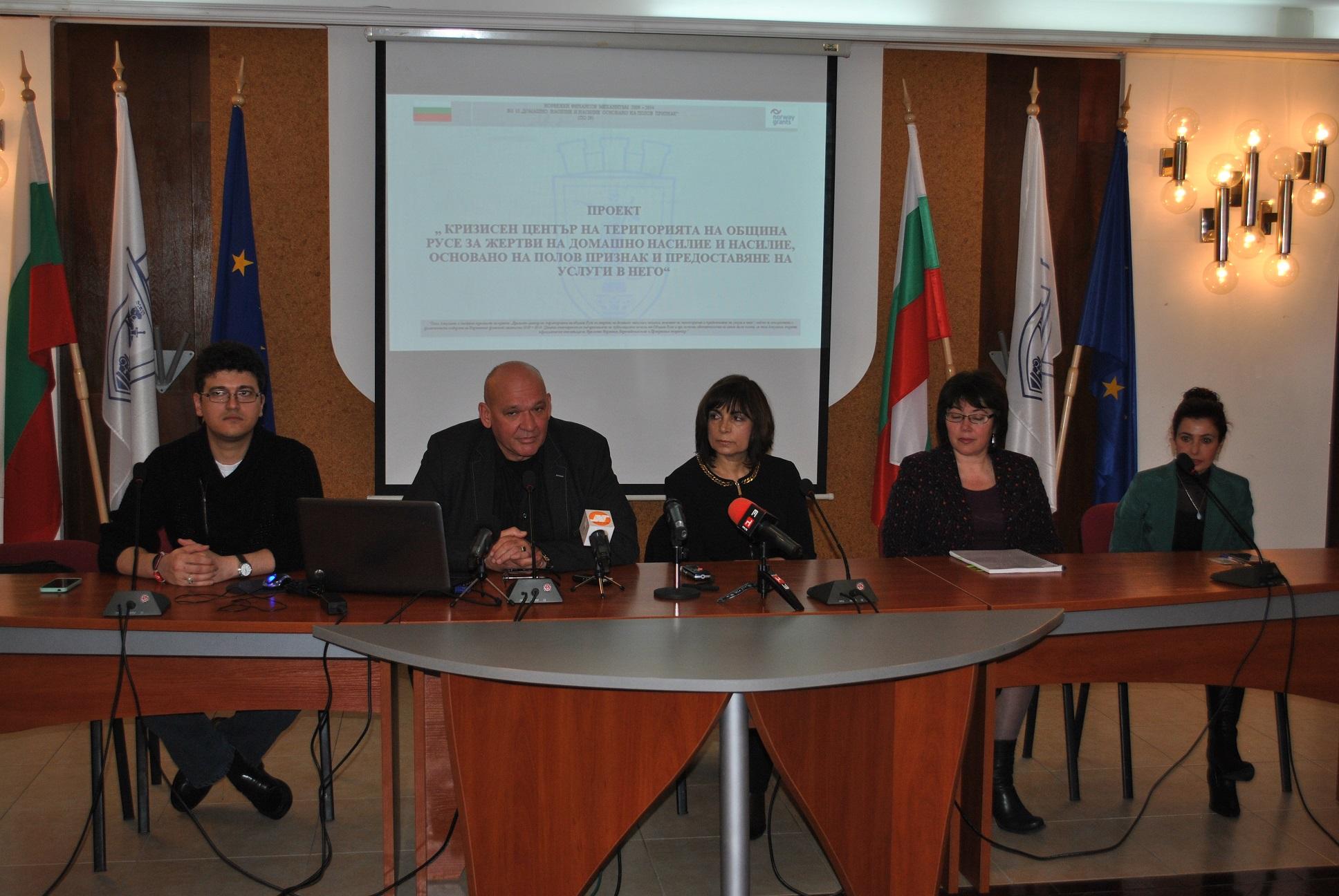 Photo of Кризисен център отваря врати в Русе