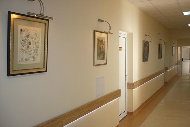 Photo of Болнично отделение в Перник стана картинна галерия