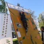 Катерачна надпревара  за деца и възрастни в Русе