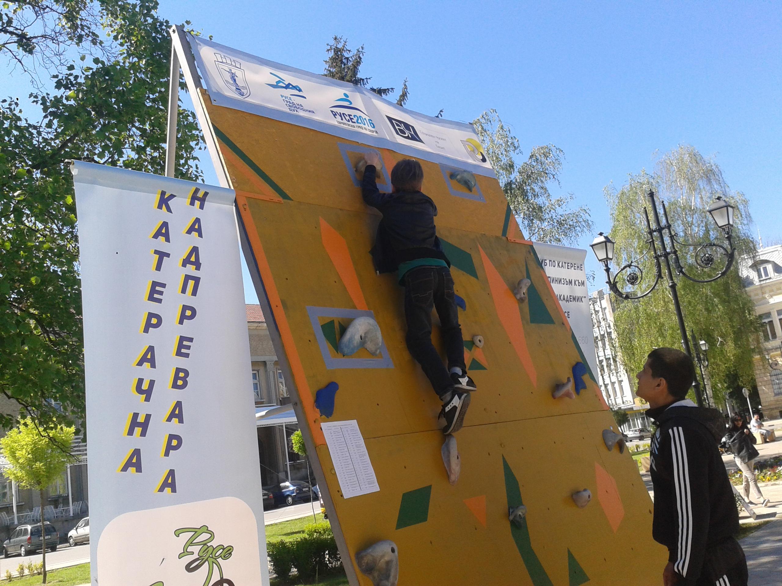 Photo of Катерачна надпревара  за деца и възрастни в Русе