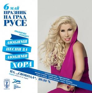 Пламен Стоилов се среща с младите посланици, Силвия Кацарова е звездата на големия концерт на площада