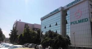 Пълмед вече е  университетска болница
