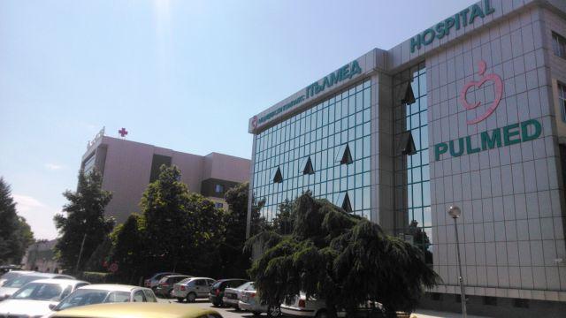 Photo of Пълмед вече е  университетска болница