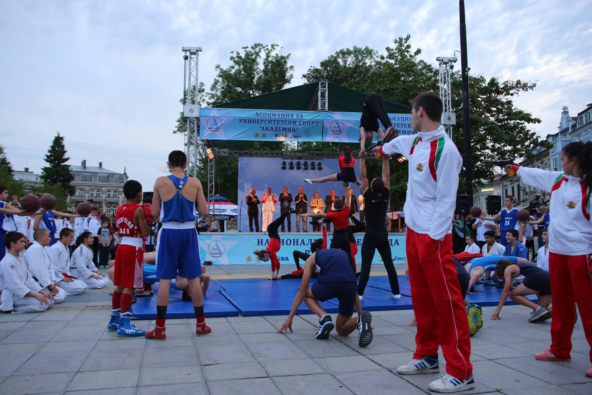 Photo of Национална универсиада събра 1500 участници в Русе