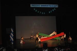 Децата показаха, че България е в сърцата им