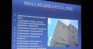 Д-р Асен Меджидиев отново преглежда в Русе