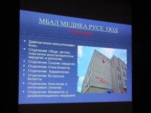 Цветан Цветанов посети очното отделение