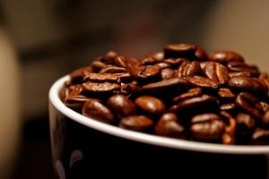 Специално кафе.