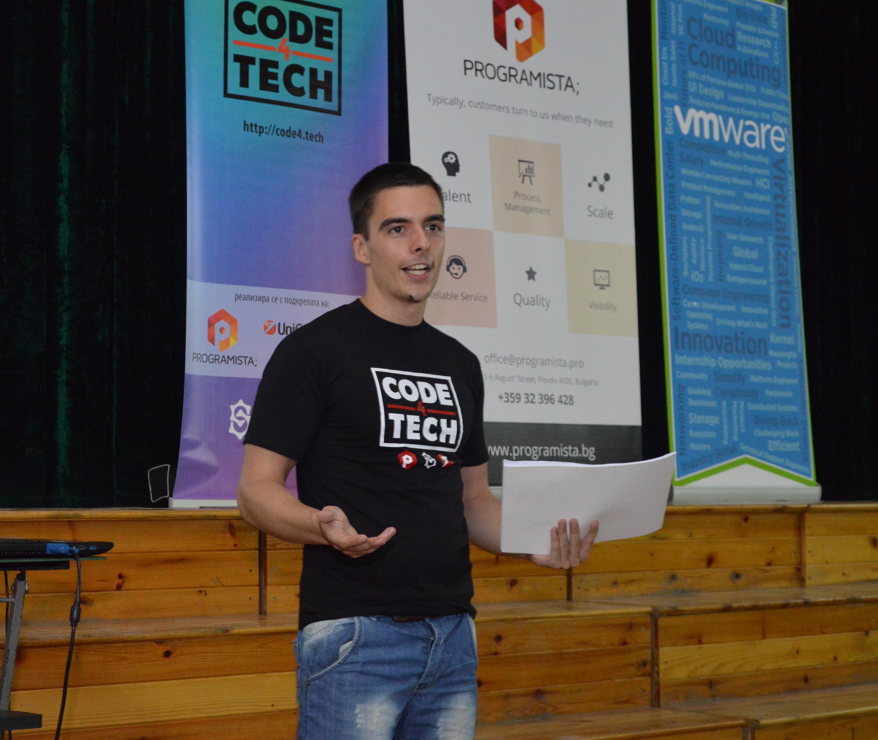 Photo of Победителите в състезанието по програмиране CODE4HASKOVO са ясни