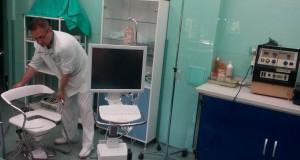 Център по урогинекология отвори врати в Русе