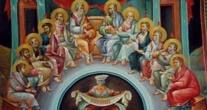 Вижте кой празнува имен ден в неделята на Вси светии