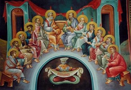 Photo of 19 юни е Денят на всички български светии – Петдесетница
