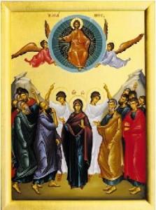 Днес празнуваме Спасовден