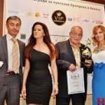 Събитие на ЦСКА и Христо Стоичков получиха Лайфстайл Оскари