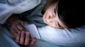 Смартфони четене на тъмно
