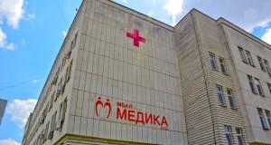 Уролог и съдов хирург от София идват за консултации в русенската Медика