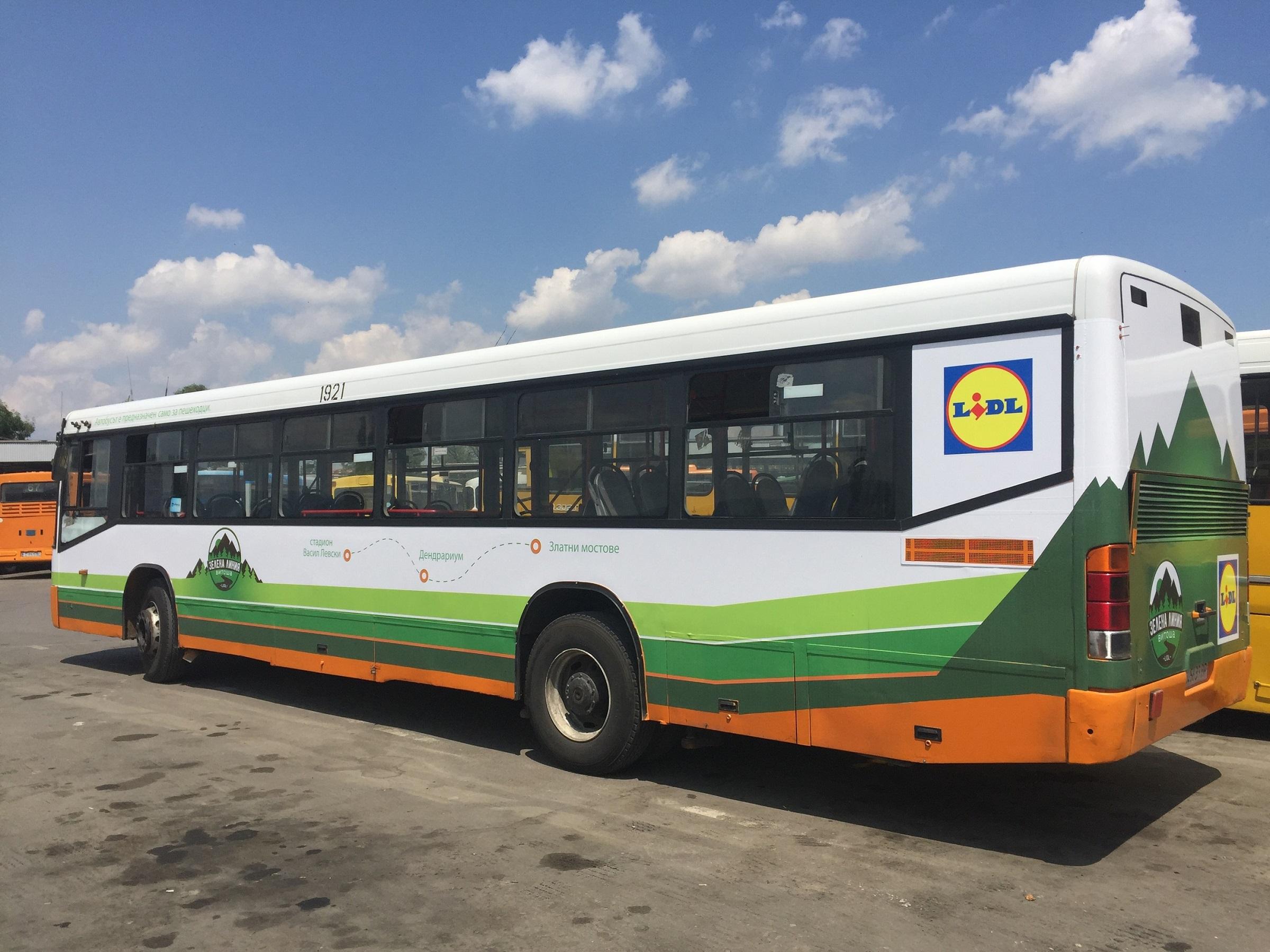 """Photo of Витоша очаква туристи и велосипедисти с безплатните автобуси """"Зелена линия"""""""
