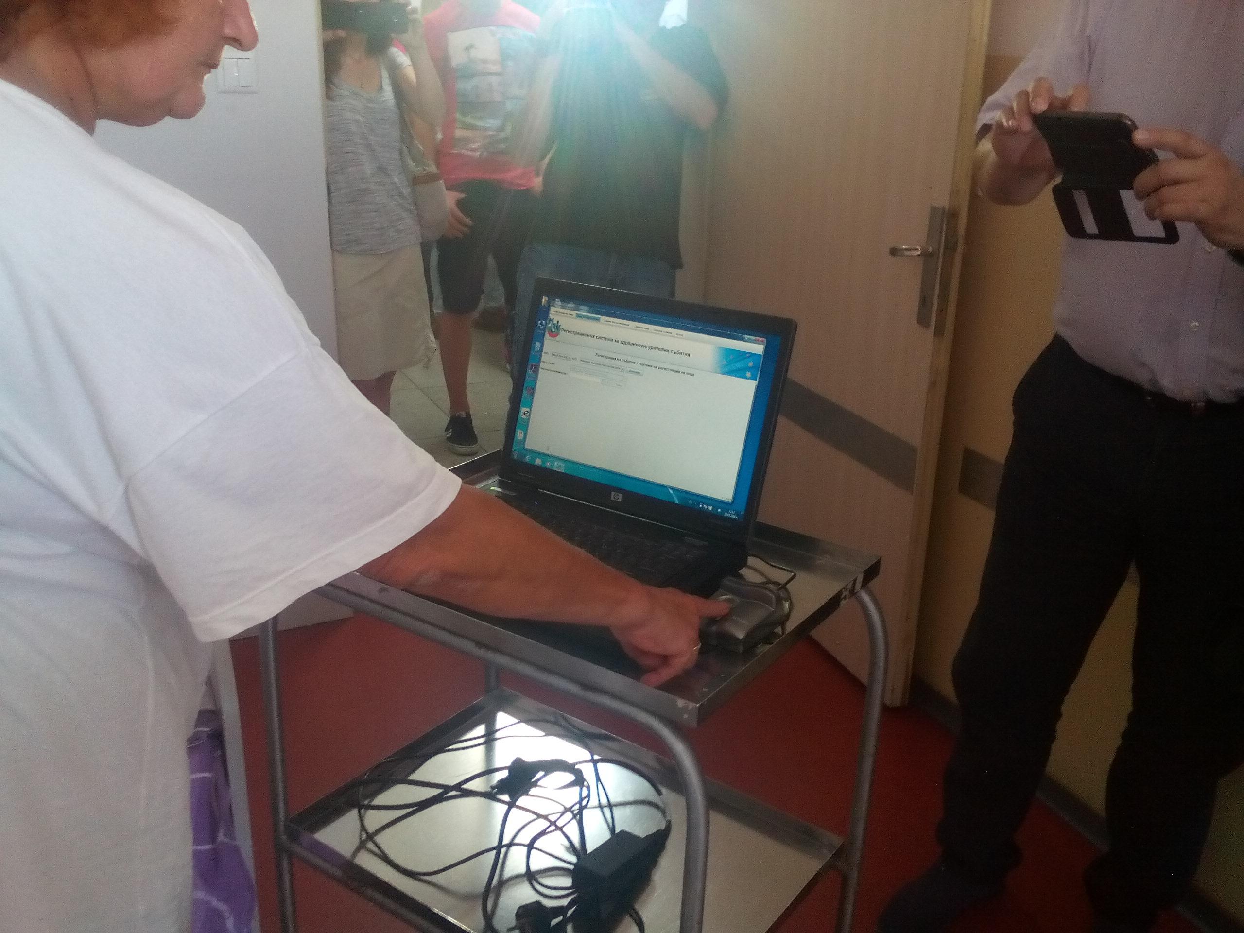 Photo of В 3 отделения на УМБАЛ-Русе болните вече се регистрират с пръст