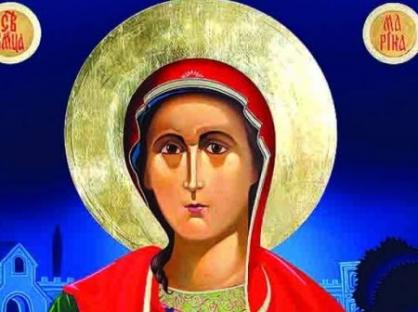 Днес почитаме Света Марина – покровителка на здравето