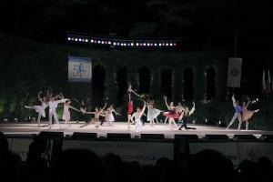 Балетен конкурс.