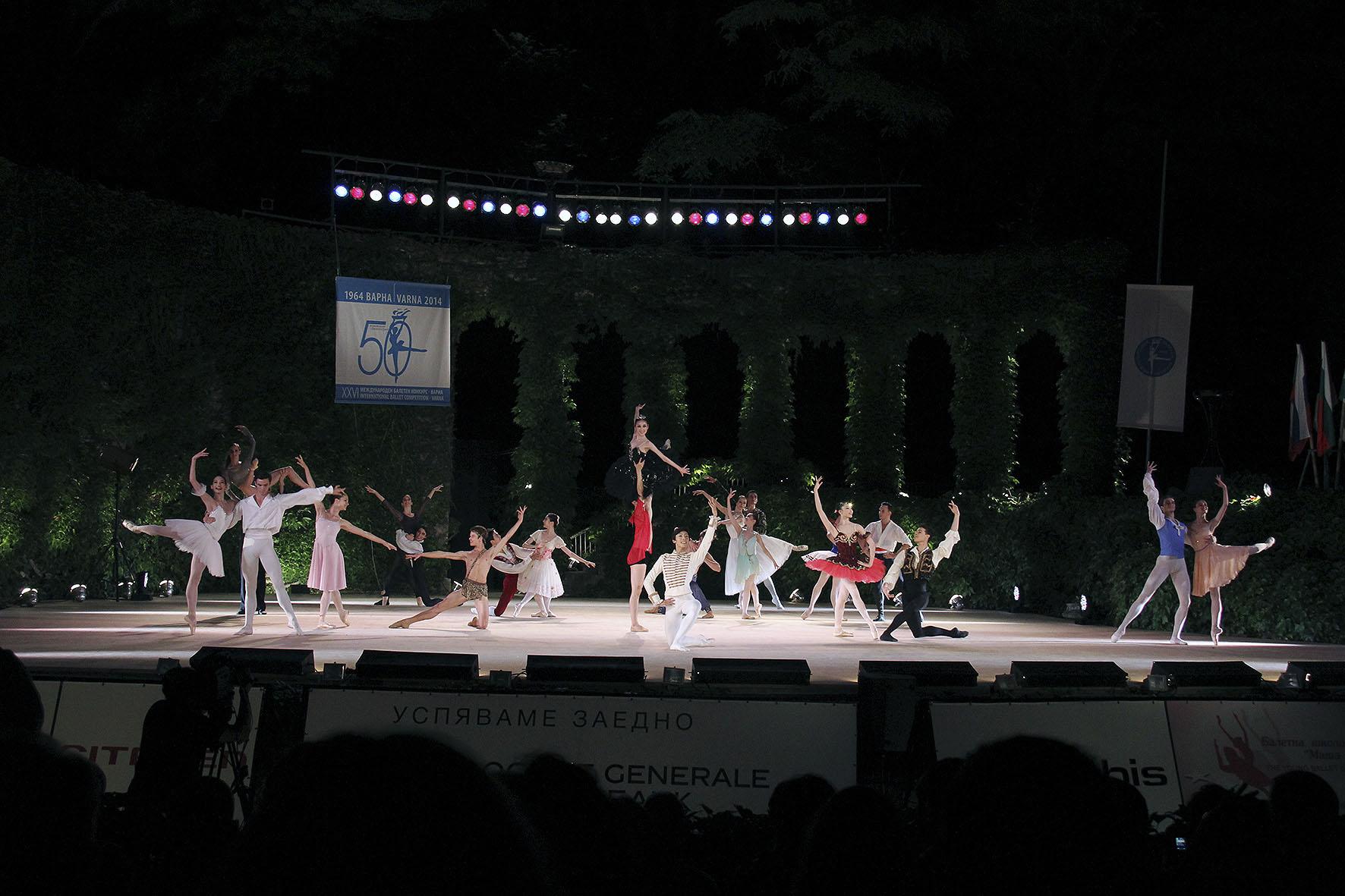 Photo of 155 балетисти от 35 страни се включват в балетен конкурс във Варна