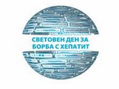 Photo of Близо 100 000 българи живеят с хепатит С и не знаят, че са заразени