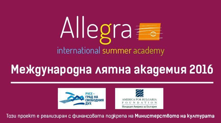 """Photo of Музиканти от 21 страни идват в Русе за Международна лятна академия """"Алегра"""""""