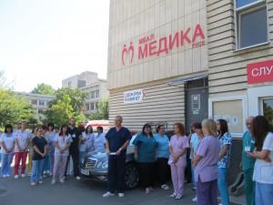 """Екипът на МБАЛ """"Медика-Русе"""" почете паметта на загиналите си колеги"""