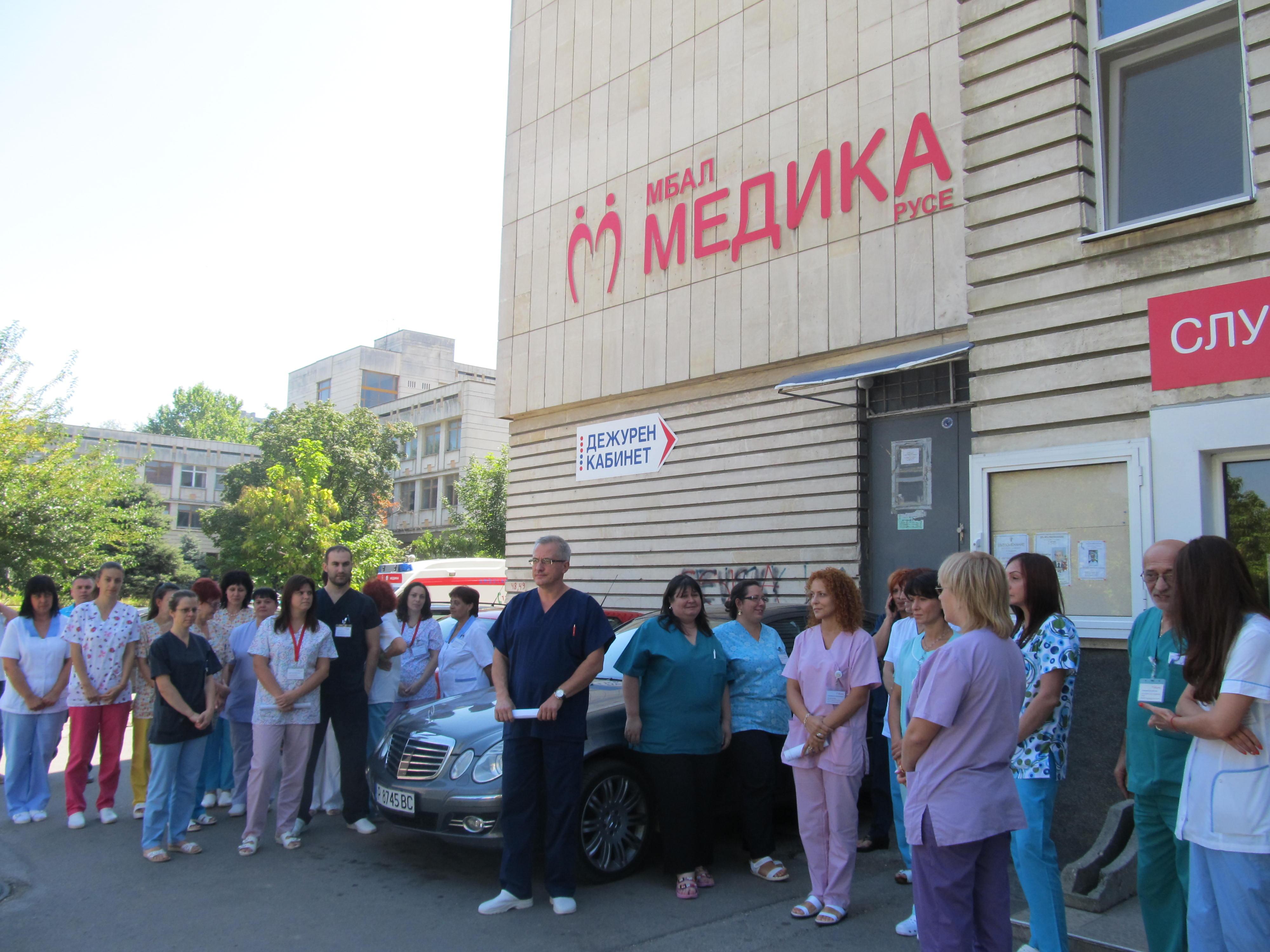 Photo of Екипът на МБАЛ Медика – Русе почете паметта на загиналите си колеги