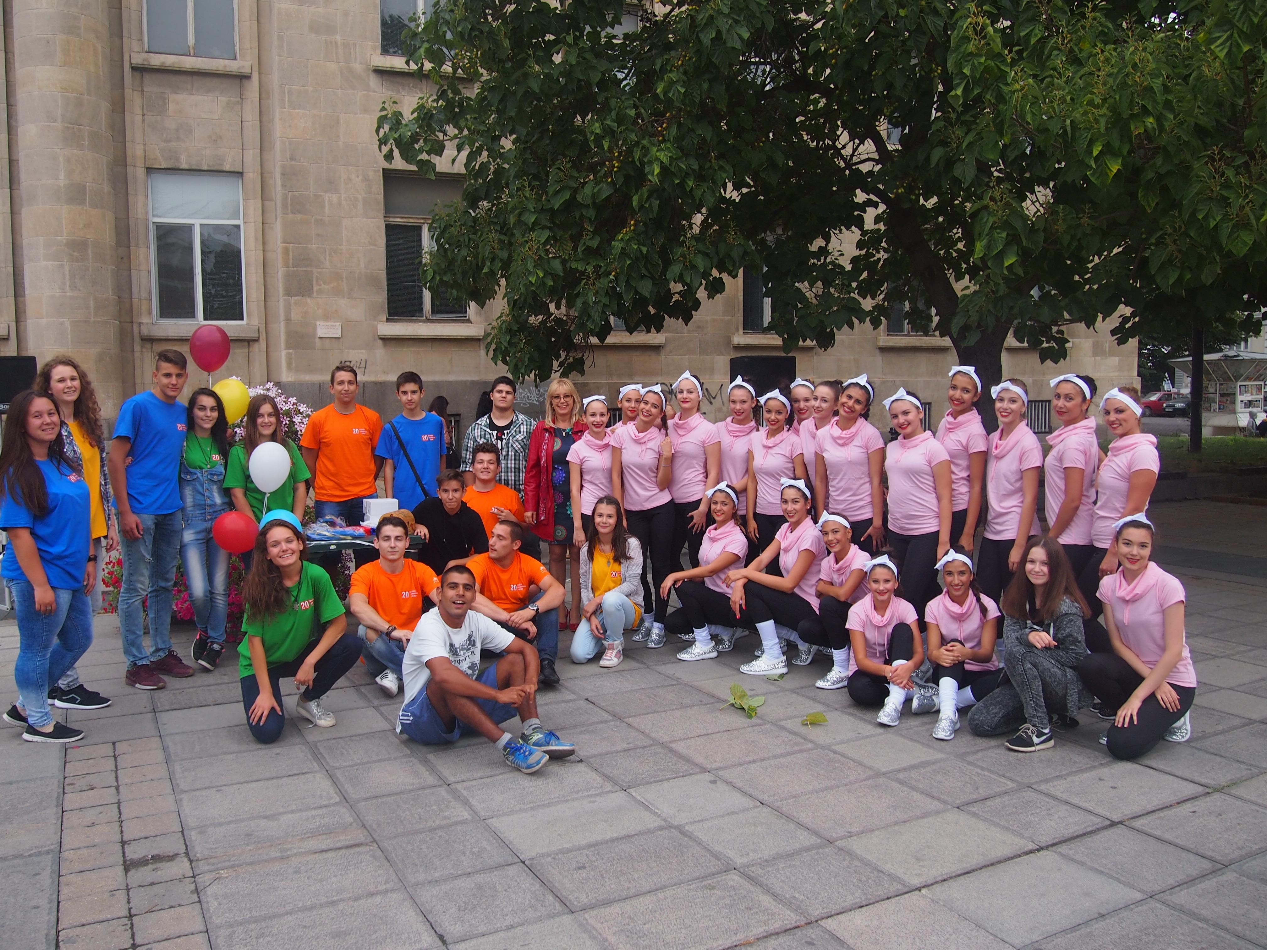 Photo of С мащабен флашмоб в Русе отбелязаха Международния ден на младежта