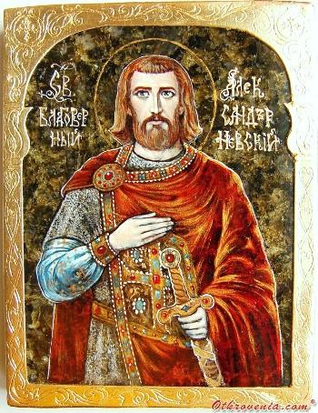 Photo of Александър – защитник на мъжете празнува имен ден днес